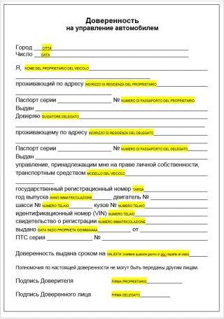 PROCURA RUSSA