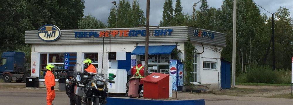 VIAGGIARE IN RUSSIA. Documentazione